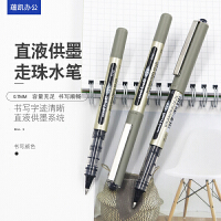 三菱笔三菱中性笔三菱(UNI)(金属色笔杆)UB-157签字笔0.7mm(非钢笔)中性笔 12支装 黑色