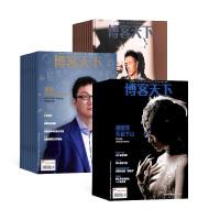 博客天下杂志 博客新闻期刊杂志图书2020年1月起订阅 杂志铺 杂志订阅