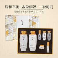 雪花秀(Sulwhasoo)滋盈肌本护肤7件套礼盒装 296.5ml 精华补水保湿滋润乳液 专柜正品