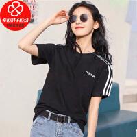 Adidas/阿迪达斯短袖女新款运动服休闲半袖上衣宽松舒适透气圆领条纹T恤DP2362