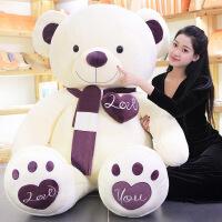 六一儿童节520毛绒玩具抱抱熊泰迪熊熊猫公仔特超大号布娃娃送女友新年生日礼物520礼物母亲节