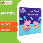 #凯迪克图书 peppa pig 小猪佩奇 Peppa Goes Swimming 佩奇去游泳 英文原版绘本 英语启蒙