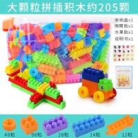 儿童塑料积木玩具1-2幼儿园7-8-10益智模型拼装拼插男孩女孩3-6岁