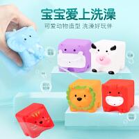 宝宝洗澡玩具婴儿戏水套装儿童捏捏乐漂浮水上男女孩沐浴 软胶玩具6件套