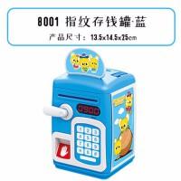 指纹感应开锁储钱箱仿真密码自动卷钱保险柜ATM存钱罐手提玩具箱Y
