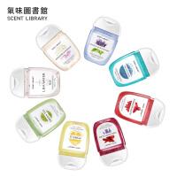 经典香氛系列凉白开免洗洗手液杀菌消毒淡香家用便携式