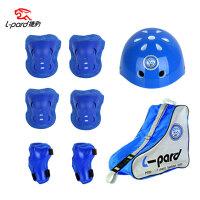 儿童轮滑护具头盔套装滑板滑冰旱冰溜冰鞋自行车护具男女