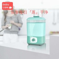 babycare奶瓶消毒器 婴儿消毒柜带烘干多功能蒸汽奶瓶消毒锅杀菌
