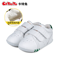 婴儿鞋 男女宝宝儿童小白鞋小皮鞋春秋季新款韩版运动鞋板鞋子卡特兔 经典白色一段加绒 内长12cm 14码