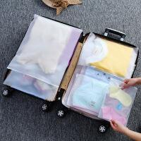 旅行收纳袋旅游衣服整理袋鞋子密封袋衣物分装行李箱收纳包打包袋 加