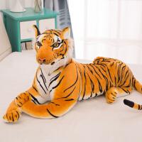 老虎抱枕 毛绒玩具仿真大号东北虎玩偶儿童礼物布娃娃可爱白虎抱枕公仔 杏色 黄色虎叫加唱歌
