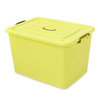 新品250L特大号加厚收纳箱塑料储物箱超大衣物衣服被子汽车整理箱子轮