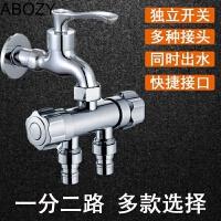 双向水龙头双头两用电热水器出水口配件水龙头双头两用家用水龙头