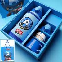 迪士尼�和�水杯保�乇���吸管�捎眯�W生便�y防摔����幼��@水�仄�