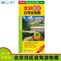 2016北京郊区自驾游地图(随车行车载导航地图)