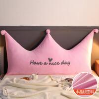 皇冠床头板靠垫软包床上公主风可拆洗靠枕大靠背沙发抱枕床靠背垫 1.8米床适用(套子+芯 可拆洗)