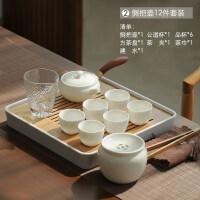 【新品热卖】日式茶壶茶具套装家用 简约办公现代小泡茶陶瓷功夫茶具禅意