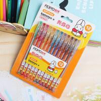 创意文具奥博文具彩色GP-1946荧光笔 闪光笔 韩国创意文具 涂鸦笔 水彩笔