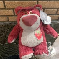 六一儿童节520上海国内代购大号草莓香味草莓熊熊抱哥毛绒玩偶抱抱熊玩具520礼物母亲节 其它大小