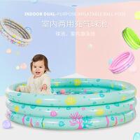 充气儿童戏水游泳池塑料球池婴儿宝宝海洋球池波波池钓鱼池沙池