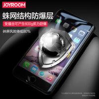 �O果8�化膜iphone7全屏覆�wplus抗�{光�o眼iphone全包�透明7p高清8p防指�y7手�C8前后玻璃i8七超薄�N