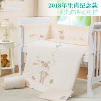 婴爱婴儿床围四季通用八件套可拆洗宝宝床品床围婴儿床上用品套件a363zf08