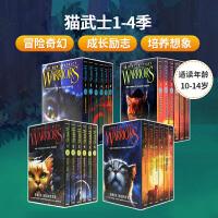 顺丰发货 Warriors 猫武士第1-4部套装 风靡欧美的动物励志冒险故事 Erin Hunter经典英文原版青少年读物