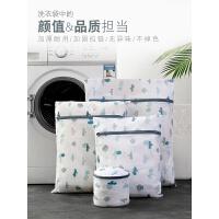 洗衣袋加大 洗衣机专用防变形护洗袋套家用大号加大文胸内衣洗衣服网袋J