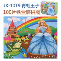 益智玩具 智力开发 朵莱 100片铁盒童话故事拼图 拼板 儿童益智卡通拼图玩具100片 青蛙王子