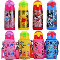 迪士尼 Disney  儿童软吸管保温壶 320ml不锈钢防漏保温杯子 5712 配送杯套