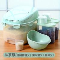 厨房密封米桶家用塑料防潮收纳20斤装米缸大米面粉防虫储米箱10kg 抹茶绿-买1送4 全密封款-更保鲜