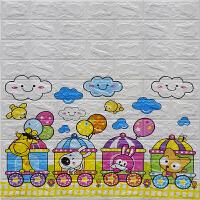 防撞墙贴 儿童防撞条床围海绵宝宝防撞墙贴婴儿防撞墙贴墙纸防磕碰幼儿园护墙垫软包F 高0.77米*宽0.7米