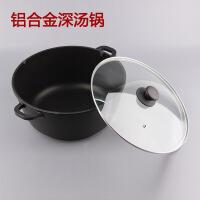 韩式汤锅 铝锅 不粘锅 铸铝不粘深汤锅 电磁炉锅 复底不粘锅火锅