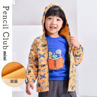 【2件3折价:79.8元】铅笔俱乐部童装2021秋冬款小童外套男童连帽儿童防风衣保暖上衣