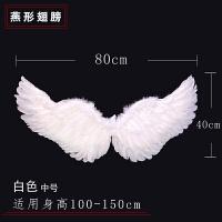 天使翅膀 白色羽毛燕形翅膀儿童表演 万圣节道具新娘花童装扮 燕形白色 中号