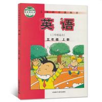 外研版英语三年级起点五年级上册 教材课本教科书外语教学与研究出版社英语三年级起点5五上英语课本教材外研版