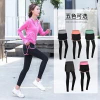 假两件运动紧身裤女速干长裤跑步瑜伽健身裤高腰弹力显瘦压缩裤