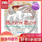进口 穆夏涂色书 Alphonse Mucha Art Colouring Book
