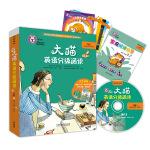 大猫英语分级阅读六级1 Big Cat(适合小学四、五年级 6册读物+家庭阅读指导+MP3光盘)点读版