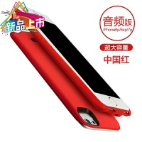 iphone6背夹充电宝电池7p苹果6sPlus8手机壳X便携冲
