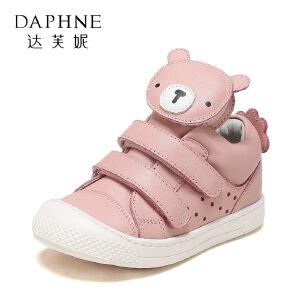 【达芙妮集团】鞋柜 时尚舒适童鞋可爱1117424015-2