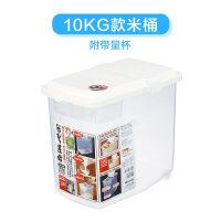 日本进口装米桶5kg储米箱10kg放米的米桶防虫防潮密封米盒子家用