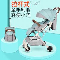 婴儿推车可坐可躺超轻便高景观折叠迷你小宝宝伞车儿童手推车