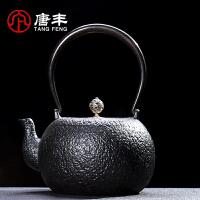 唐丰铸铁烧水壶电陶炉煮水壶生铁开水壶简约电热老铁壶煮茶壶