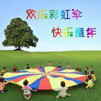 感统训练器材彩虹伞幼儿园户外体育器械早教儿童训练活动亲子游戏早教益智 4米彩虹伞