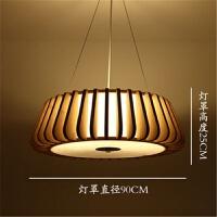 {至为家居}日式吊灯新中式餐厅灯具简约现代客厅主卧室榻榻米书房灯温馨浪漫