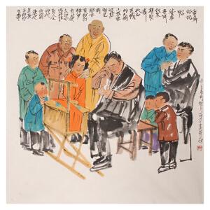 马海方《童年记忆》人物 国画 精品 装饰 送人字画的佳品