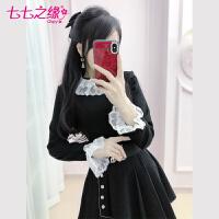 七七之缘冬装新款女装 黑色拼接蕾丝花边修身长袖打底针织衫