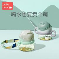 babycare宝宝学饮杯PPSU带吸管婴儿喝水杯便携防摔幼儿园儿童水杯