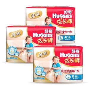 [当当自营]Huggies好奇 金装成长裤 尿不湿 男 L号18片 *3包(适合10-14公斤)